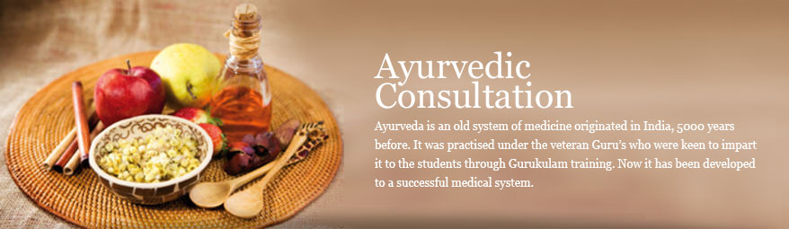 ayurv consultation